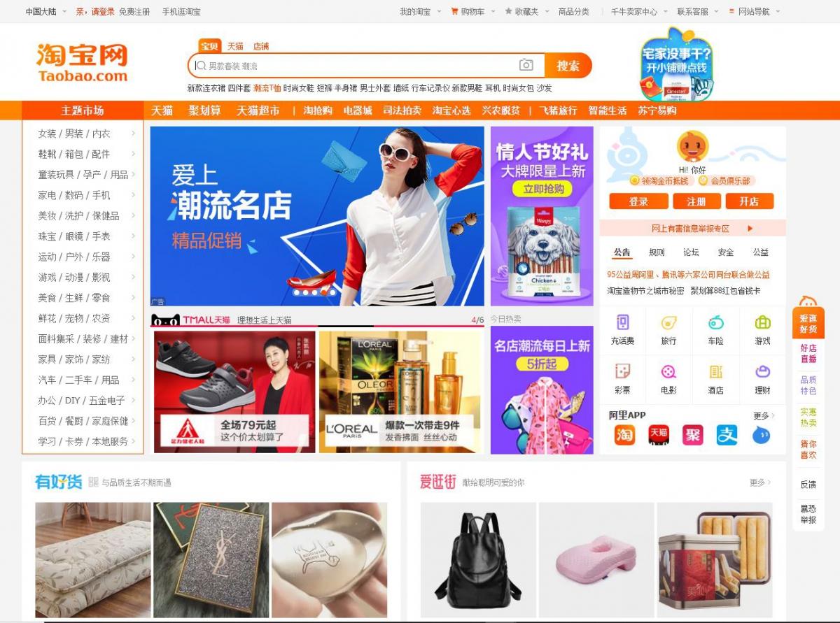 Đặt hàng order Taobao, dịch vụ mua hàng Taobao chuyên nghiệp uy tín
