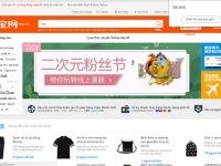 Chia sẻ kinh nghiệm order Taobao giá gốc cho người mới bắt đầu