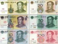 Chuyển tiền Trung Quốc - tiền giấy Trung Quốc