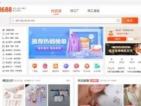 Hướng dẫn cách mua hàng giá sỉ trên 1688.com