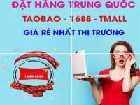 Đặt hàng Quảng Châu - Trung Quốc giá rẻ chỉ từ 12K/1KG vận chuyển.