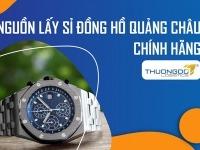 Nguồn hàng lấy sỉ đồng hồ Quảng Châu chính hãng - replica giá gốc