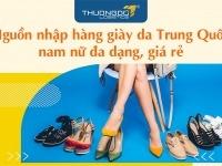 Giày da Trung Quốc nam nữ nguồn hàng giày da giá rẻ đa dạng