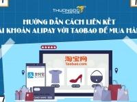Hướng dẫn cách liên kết tài khoản Alipay với Taobao để mua hàng