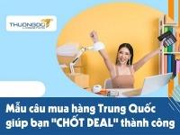 """Mẫu câu mua hàng Trung Quốc giúp bạn """"CHỐT DEAL"""" thành công"""