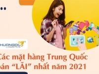 """Nên nhập hàng gì từ Trung Quốc về bán """"LÃI"""" nhất năm 2021"""