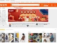 Hướng dẫn cách tìm nguồn hàng trên Taobao.com, 1688.com, Tmall.com, Alibaba.com, JD.com