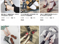 Tổng hợp 40 Link Nhà cung cấp giày nữ uy tín trên Taobao.