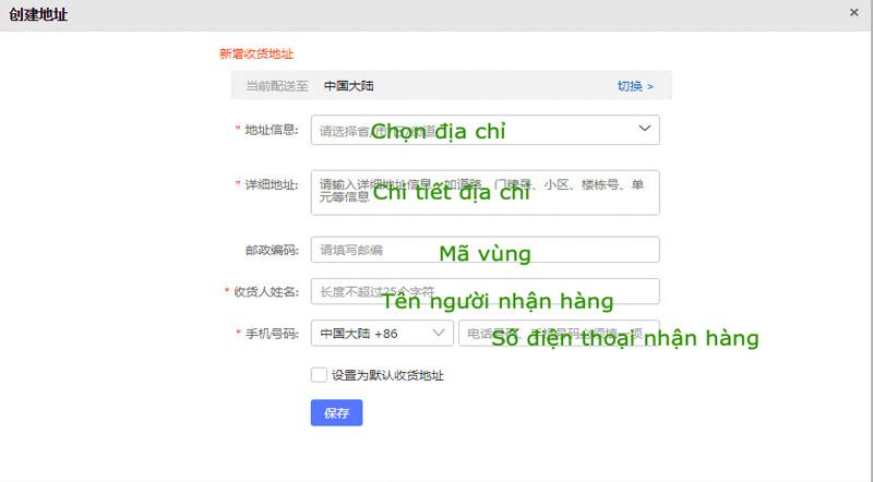 Điền thông tin kho nhận hàng tại Trung Quốc