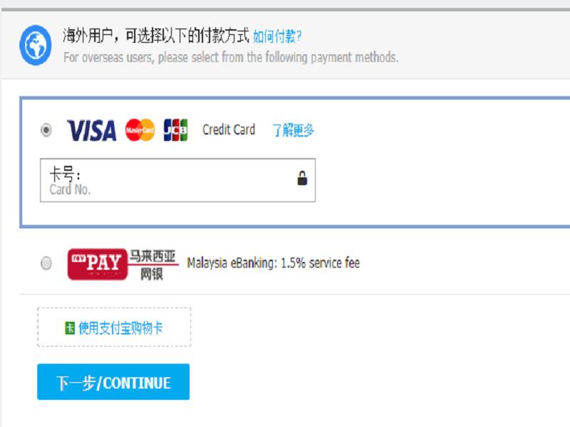 Lựa chọn hình thức thanh toán bằng thẻ visa (nơi có biểu tượng thẻ visa, mastercard,...)
