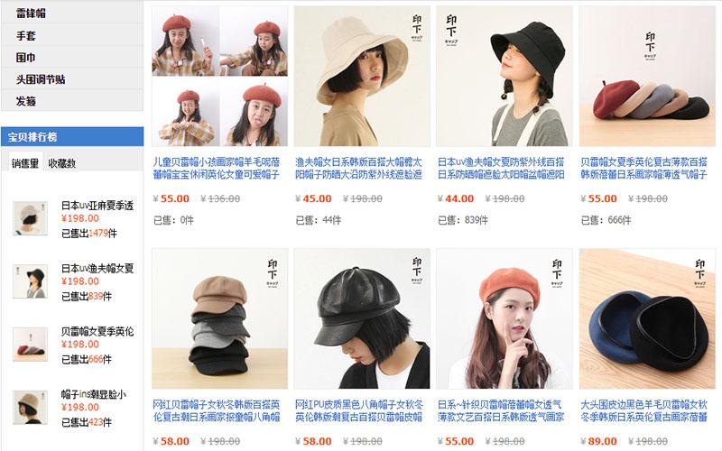 Shop phụ kiện thời trang trên Taobao