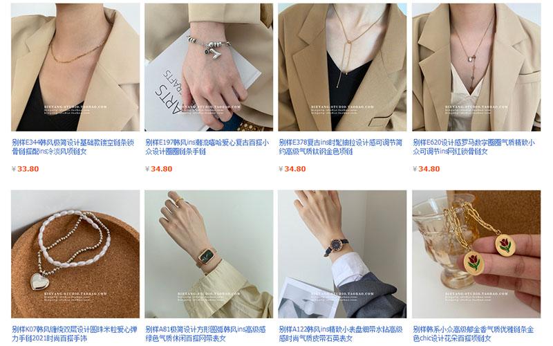 Shop phụ kiện trang sức trên Taobao