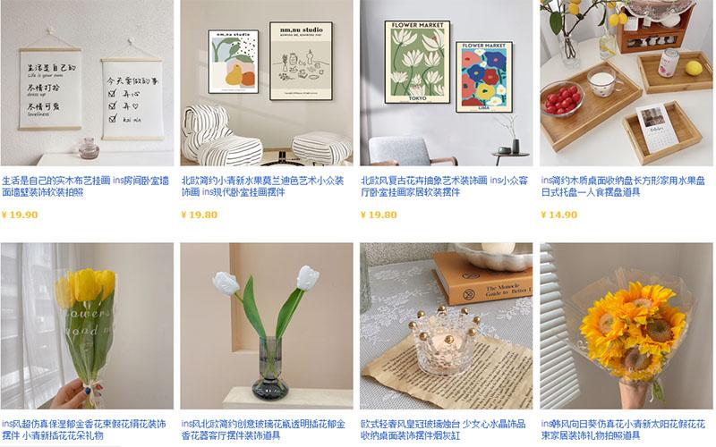 Shop order đồ Decor trên Taobao