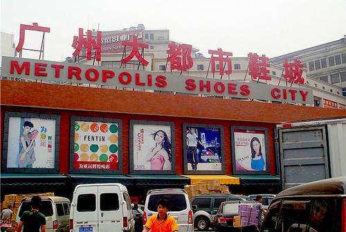 Top 3 khu chợ bỏ sỉ giày Quảng Châu chất lượng nhất hiện nay