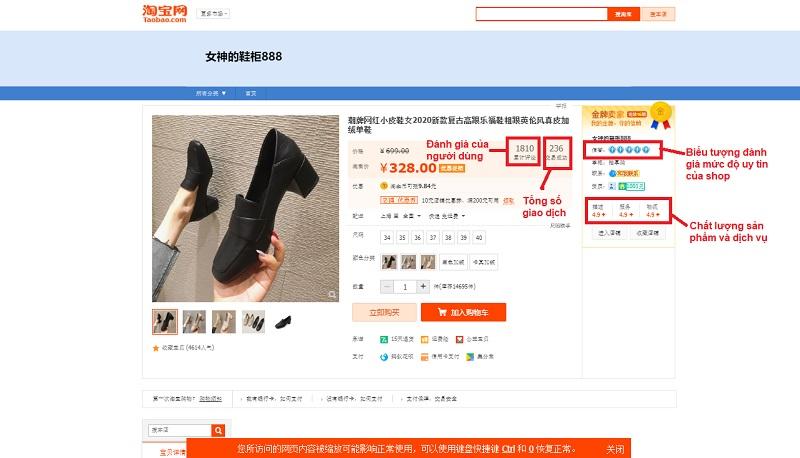 hướng dẫn đăng nhập taobao