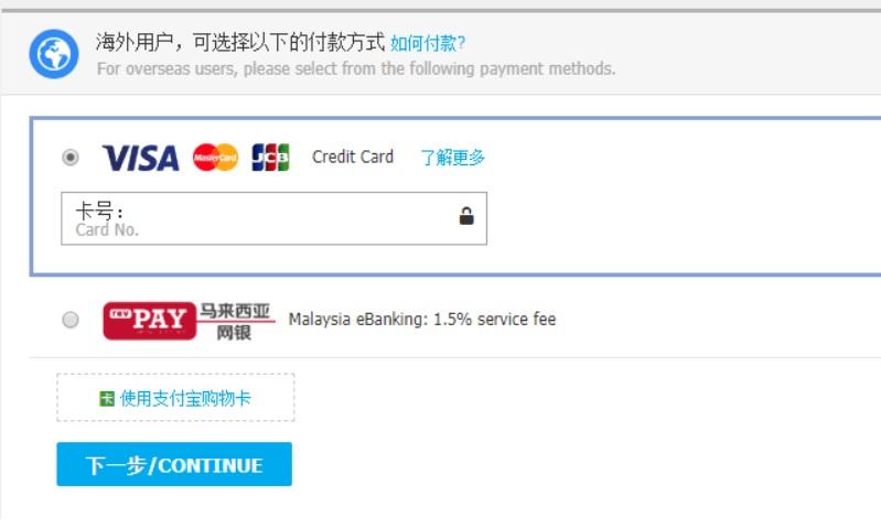 cách đăng ký taobao trên app