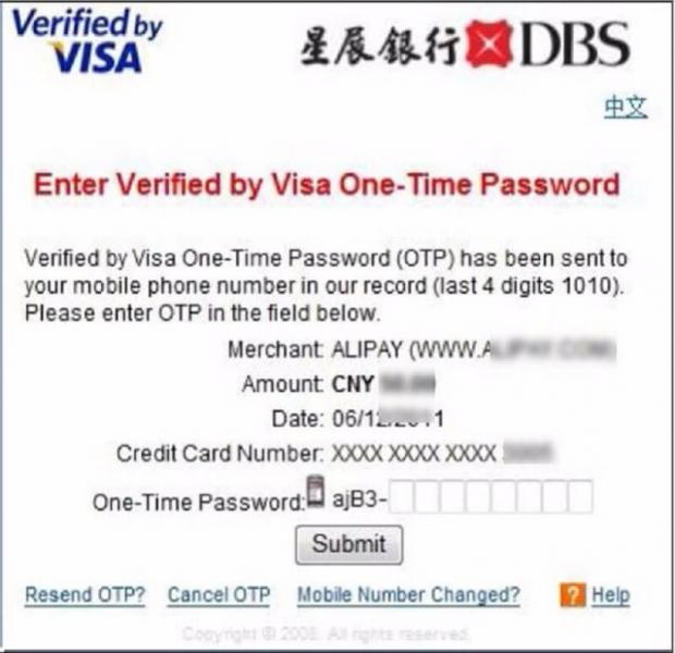 thanh toán taobao bằng thẻ gì