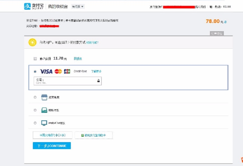 cách thanh toán mua hàng trên taobao