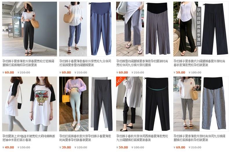 Mua đồ bộ bầu trên Tmall, chủ shop có thể an tâm về chất lượng sản phẩm