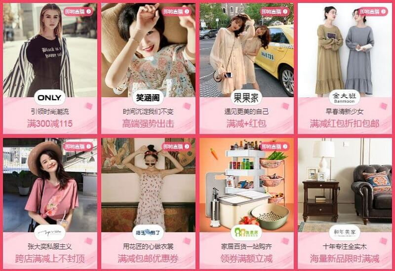 ifashion taobao