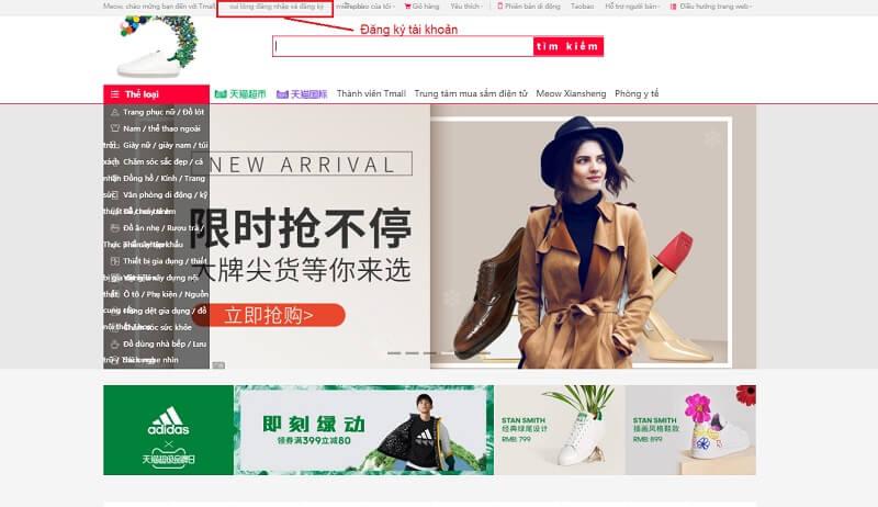 nên mua hàng ở taobao hay 1688