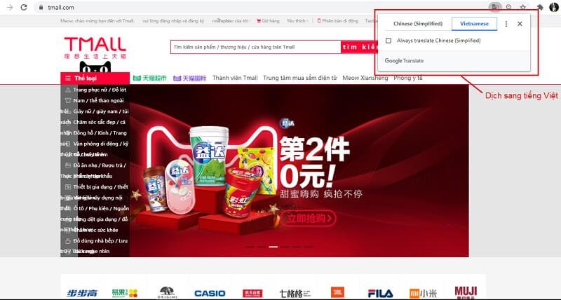 taobao.com 1688.com
